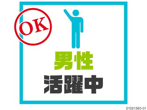 株式会社 アクセルの画像・写真